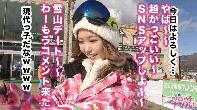 街角シロウトナンパ责められるのが好きなドMギャルと雪山デートからのハメ撮り...