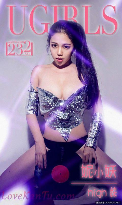 [Ugirls] 尤物 APP2015 No.232 妮小妖  (26P)