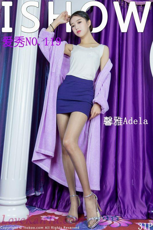 IShow爱秀系列NO.119馨雅Adela高跟美腿