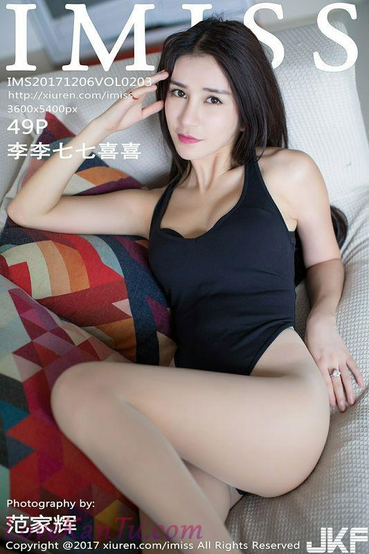 IMiss爱蜜社系列VOL.203李李七七喜喜性感写真