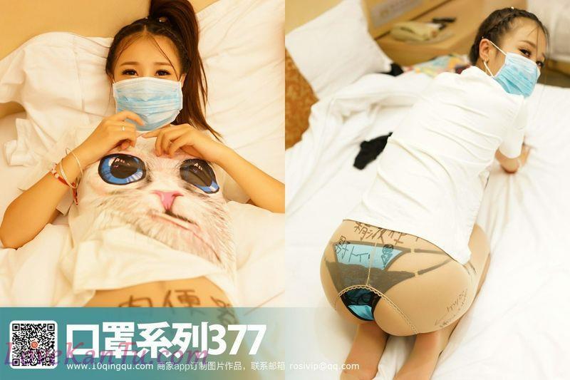 ROSI写真口罩系列NO.377长腿妹开档肉丝美腿