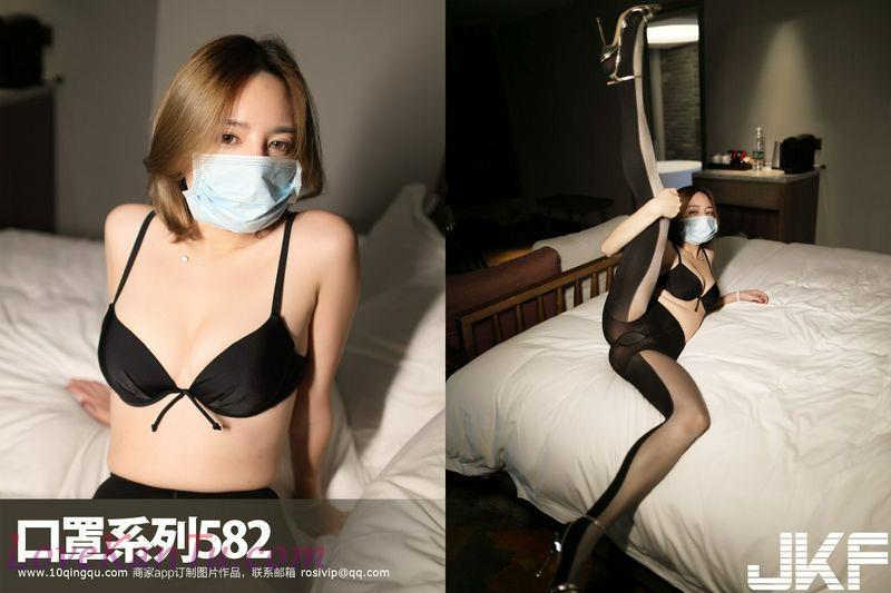 ROSI写真口罩系列NO.582长腿妹丝双色袜无内直穿