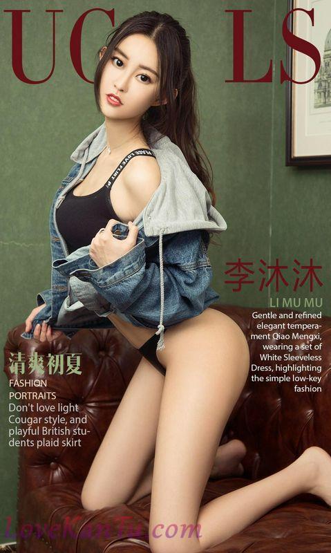 Ugirls尤果网爱尤物专辑No.1086李沐沐清爽初夏