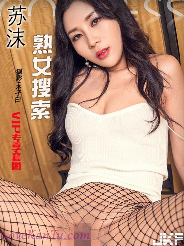 【頭條女神】熟女搜索蘇沫(24P)