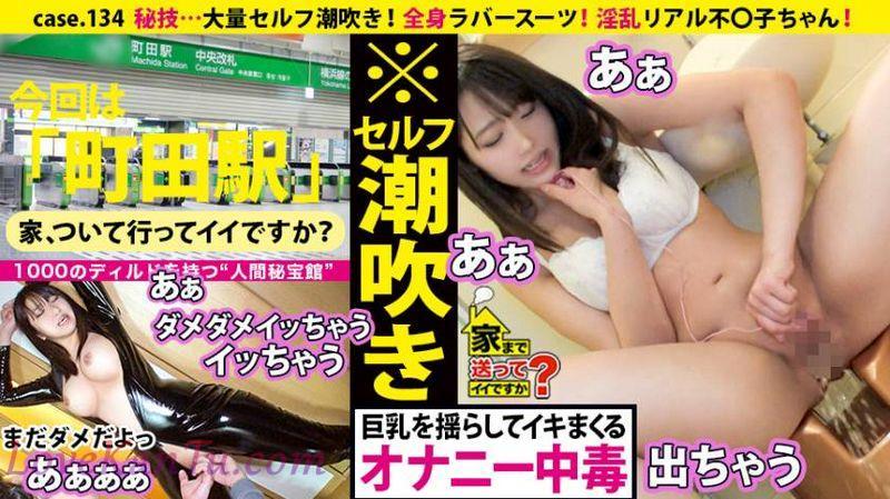 美幸さん/21歳/コーヒー豆贩売员家まで送ってイイですか?case.134